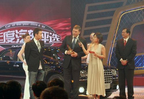 克莱斯勒300C获CCTV年度高级轿车大奖