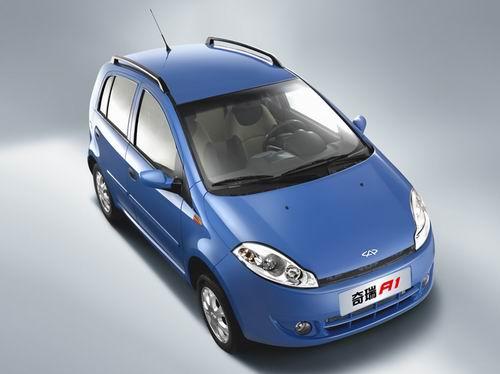 奇瑞A0级微型轿车A1将于4月上海车展正式上市