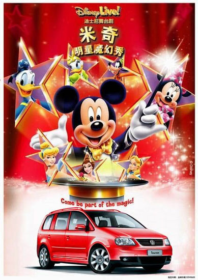 mickey magic show),由米奇(mickey mouse),米妮(minnie)率领陪伴