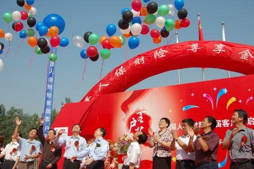中国人保财险全国范围畅享自驾欢乐活动启动(图)