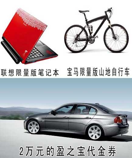 北京宝马3系4S店年末促销车价优惠送3万赠品