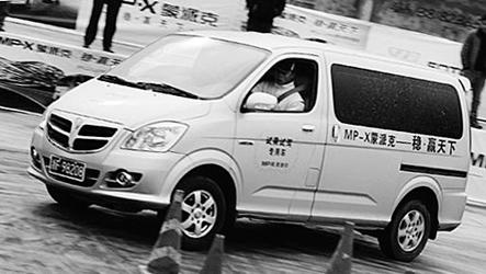 蒙派克欧Ⅲ柴油版抵沪高清图片