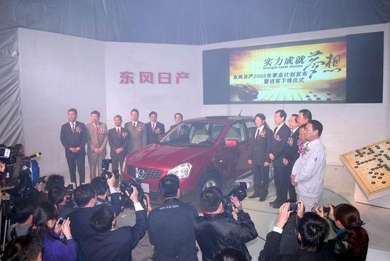 东风日产逍客下线2.0L车型3月12日定价上市