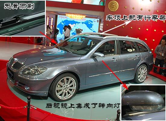 北京车展体验骏捷Wagon1200升大尾箱更实用(2)