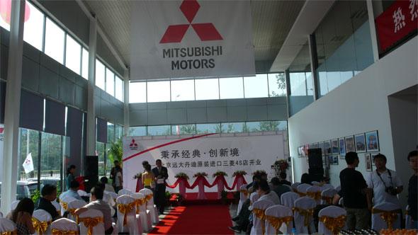 进口三菱完善渠道在京建立首家独立品牌4S店