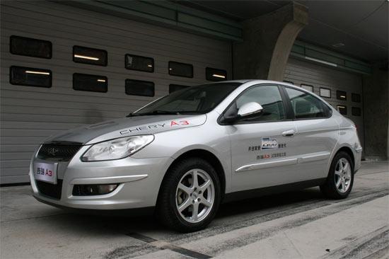 奇瑞董事长尹同耀:A3自动档车型明年6月上市