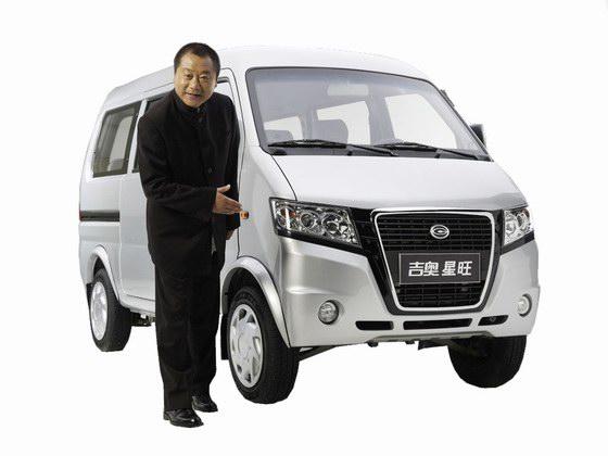 明星范伟出任吉奥汽车产品形象代言人(组图)