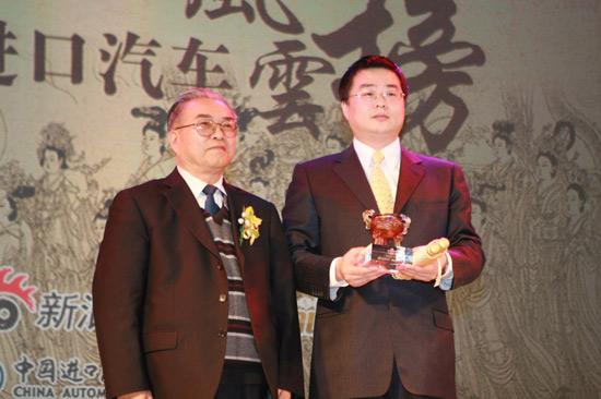 丰田普瑞维亚获进口汽车风云榜年度进口MPV奖