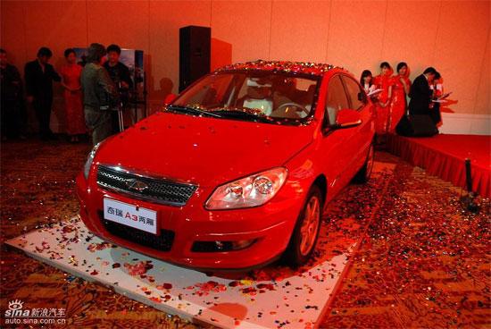 奇瑞A3两厢版上市售价7.48万-9.08万元