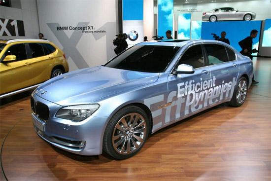 宝马7系和X6氢能源车确定将在2009年内上市