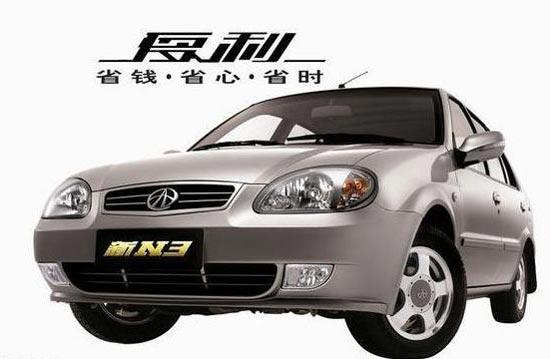 夏利全系车型稍有优惠1.0升N3+仅售3.55万