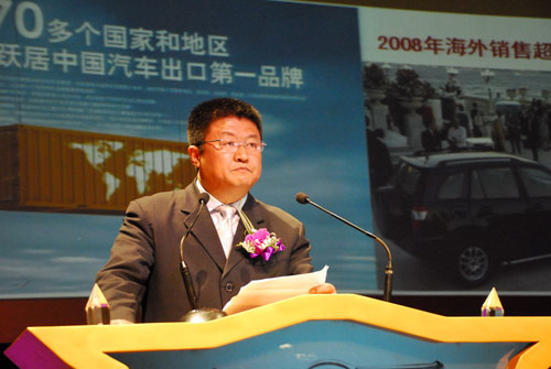 奇瑞副总杨波:发展中高端品牌是必然选择