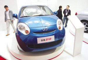 中国首款高速电动汽车奇瑞S18亮相北京(图)
