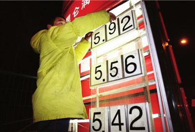汽柴油3月25日起价格上调93#汽油上涨0.23元