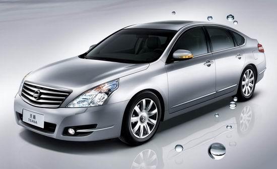 东风日产天籁3.5L车型北京地区最高优惠4万