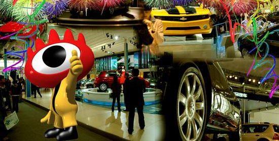 新浪汽车与您相约上海车展车型评选将火热登场