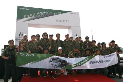 一汽丰田RAV4体验之旅上海至杭州段圆满结束
