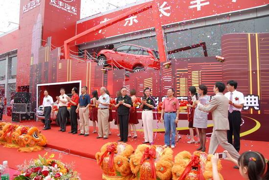 长丰汽车成立广东分公司首个品牌形象店开张
