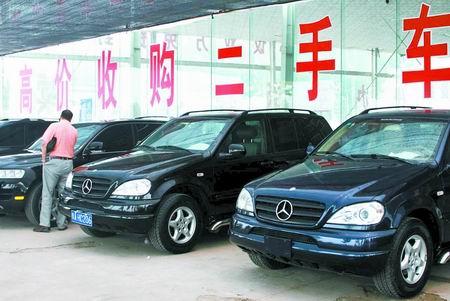 三招判断二手车价值保存车辆保养记录可增值