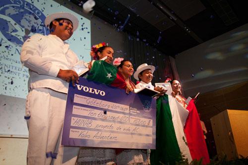 """2009沃尔沃汽车""""环保探索奖""""墨西哥队夺冠"""