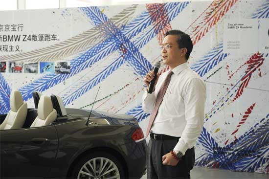 新一代BMWZ4敞篷跑车登陆北京京宝行(图)