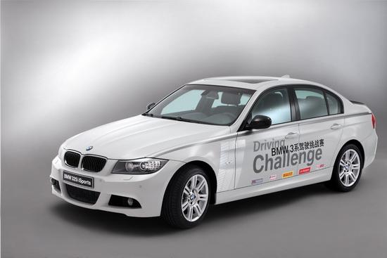 图为BMW 325i isports 限量版
