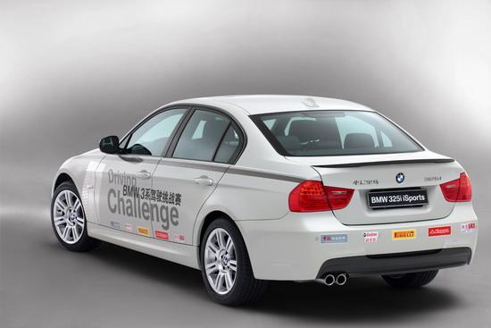 图为BMW 325i i sports限量版