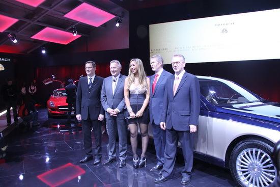 新一代迈巴赫全球首发轿跑概念车同步亮相