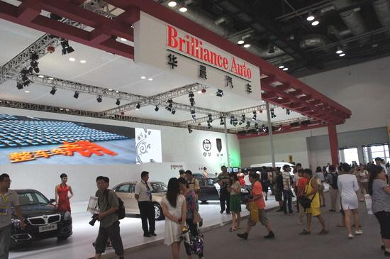 第二届中国自主品牌汽车博览会-华晨展台