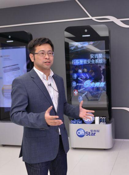 上海安吉星信息服务有限公司副总经理于洋先生在广州车展现场进行现场演示