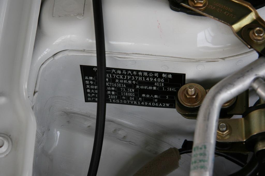 海福星具有高品质的优势.图为海马汽车海福星发动机.-海马汽车海高清图片