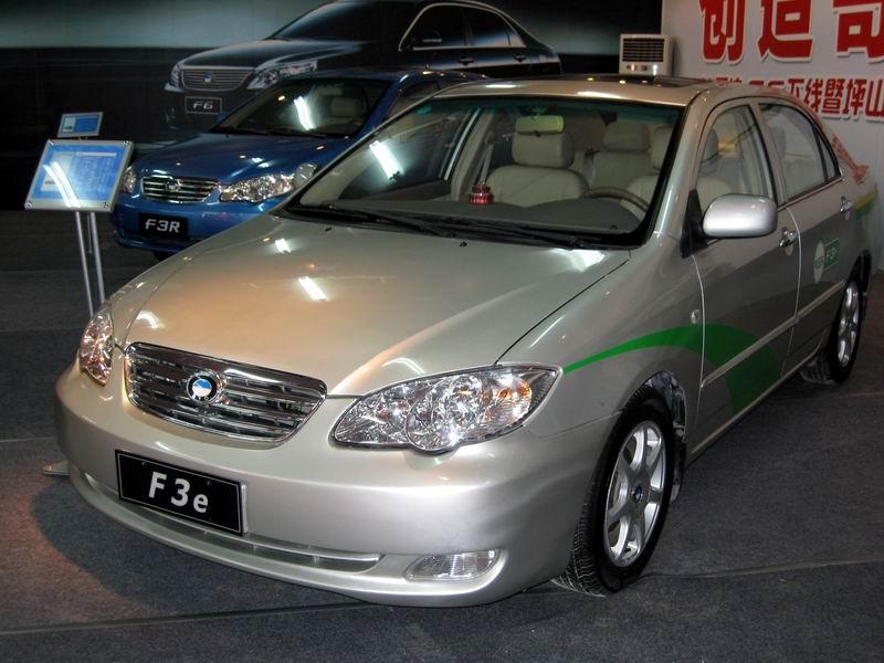 各界的瞩目下,比亚迪汽车在深圳隆重举行比亚迪汽车深圳现代化生