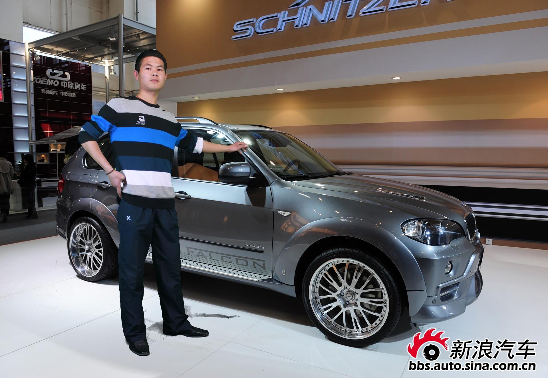 2010北京车展欢乐拍
