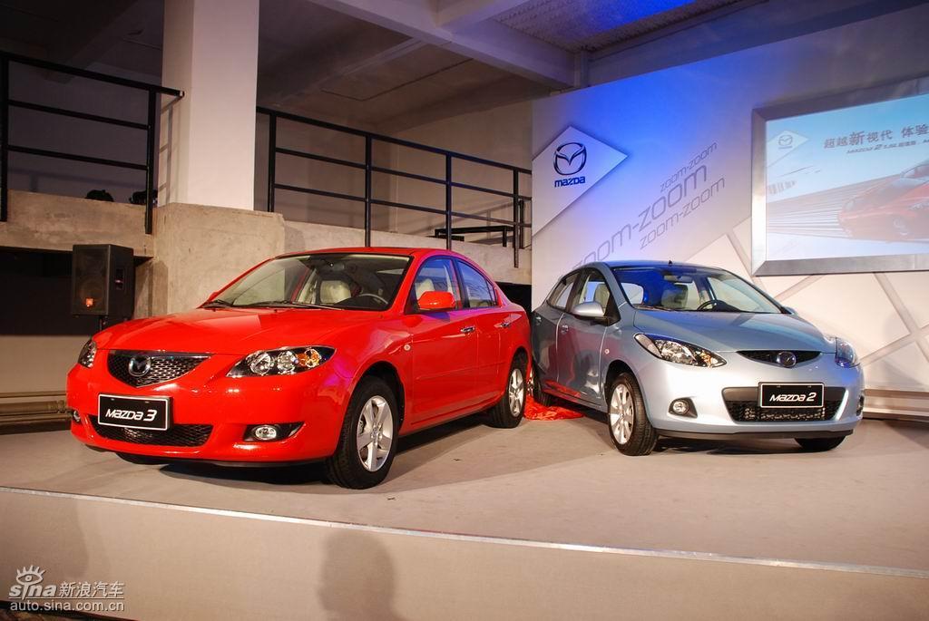 长安马自达两款新车型现场亮相