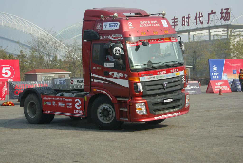 卡车大赛沈阳站精彩图片