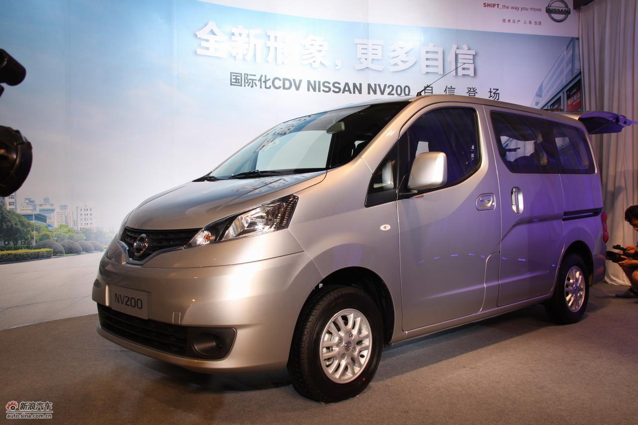 郑州日产NV200外观