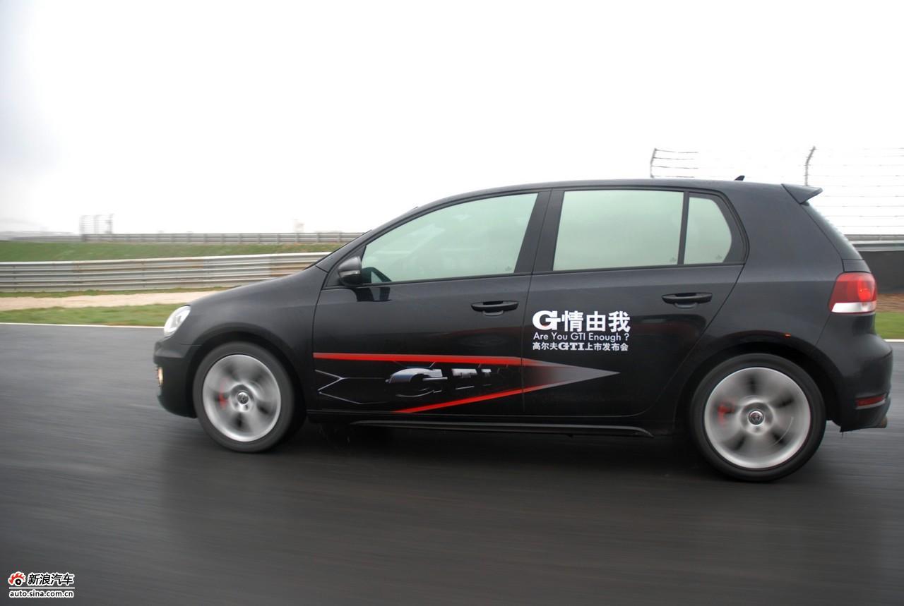 一汽大众高尔夫GTI试车实拍图
