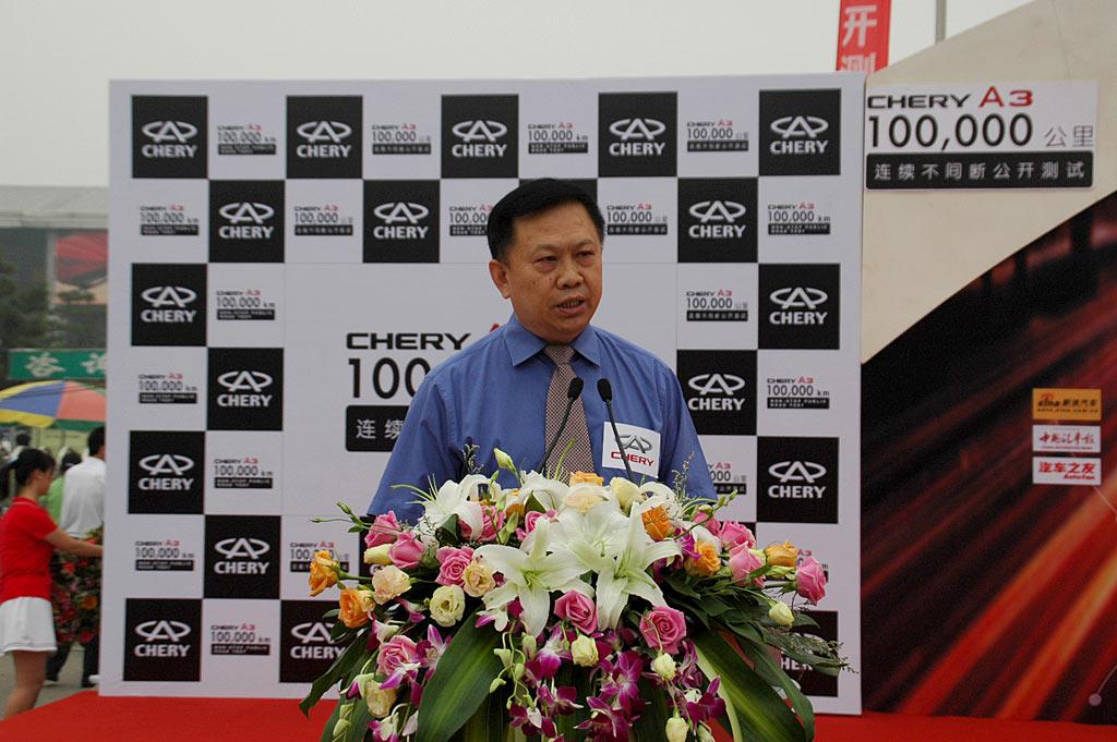 新亚运村汽车交易市场总经理苏辉