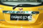 吉利帝豪EC7-RV