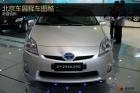 北京车展释车图酷:新普锐斯