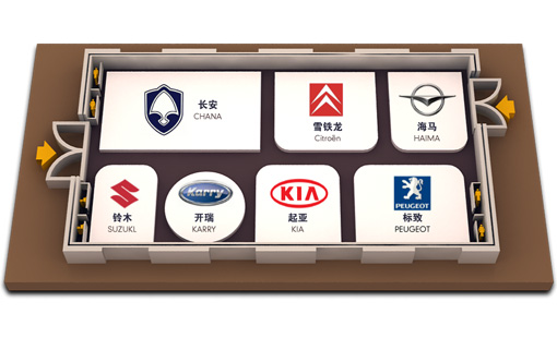 北京车展|W3馆