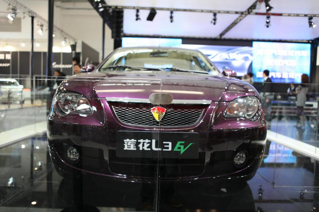 莲花汽车L3EV