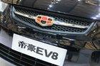 帝豪EV8