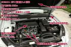 北京现代SONATA NFC图片说明书