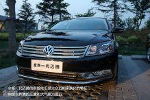 全新迈腾B7L济南接受预订 订金1万元
