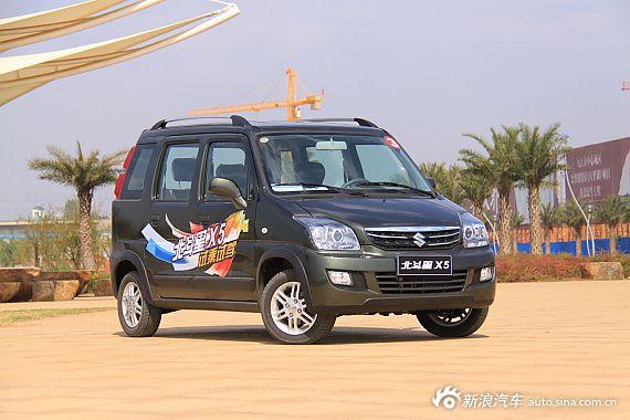 昌河铃木北斗星x5上市 售价5.39万元起