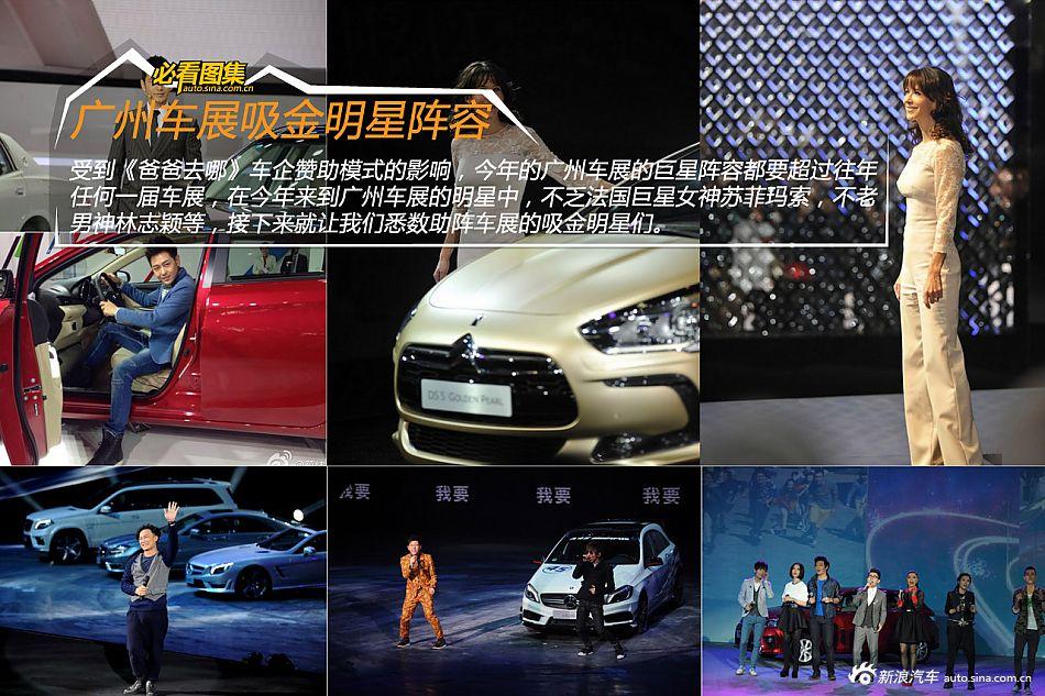 【广州车展|2013广州车展时间_2013广州国际车展】