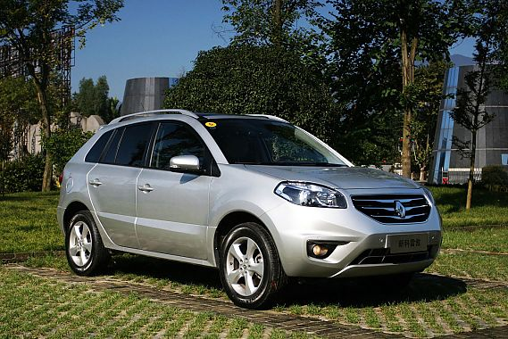 Renault Koleos highest offer 12,000 yuan to send ten thousand yuan spree