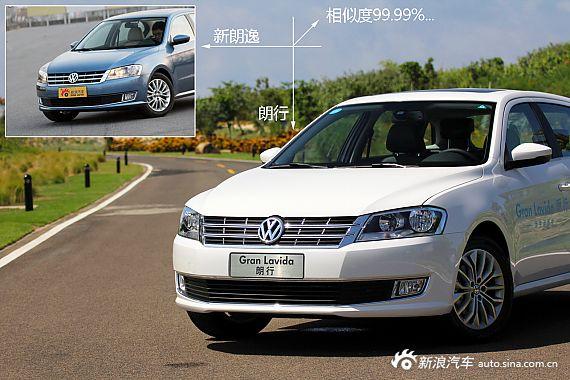 休旅人生新浪汽车抢先试驾上海大众朗行