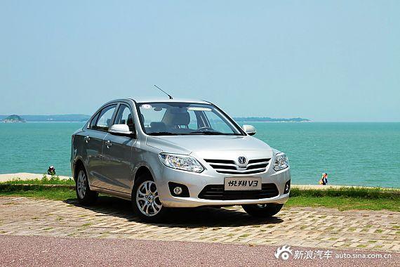 2012款悦翔V3 1.3L手动豪华型